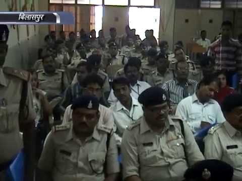 Chhattisgarh Police Seminar in Bilaspur