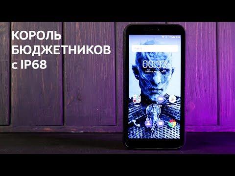 УЛЬТРА ДЕШЕВЫЙ ЗАЩИЩЕННЫЙ СМАРТФОН Blackview BV5500 + КОНКУРС