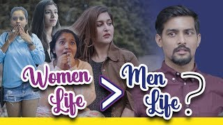 WHY WOMEN LIVE LONGER THAN MEN? | Aashqeen