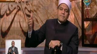 مدير الفتوى يوضح مشروعية دفن الرجل مع زوجته في قبر واحد.. فيديو