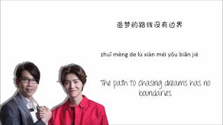 [AUDIO] 150615 Luhan & David Tao   请你到长城来滑雪Please Come To The Great Wall To Ski    YouTube Mp3