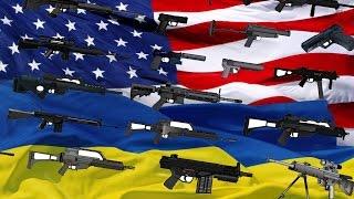 СМИ: На Украину поставят американские крупнокалиберные винтовки...