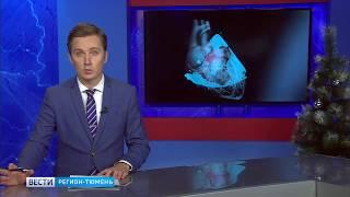 Тюменский студент совместно с врачами Кардиоцентра разрабатывает новую программу УЗИ сердца