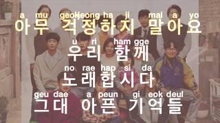 [KARAOKE] Lee Juck - Don't Worry, Dear