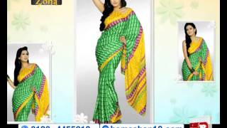 HomeShop18 - Designer Collection of 7 Elegant Printed Sarees By Zoha