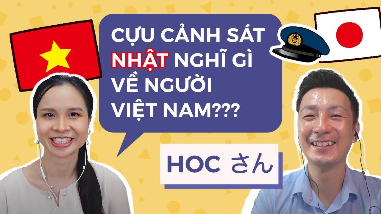(日本語字幕付き) PHỎNG VẤN CỰU CẢNH SÁT NHẬT VỀ NGƯỜI VIỆT PHẠM TỘI Ở NHẬT 在日ベトナム人の犯罪について元警察官との対話 | PHI HOA