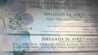 IX Bērnu un jauniešu starptautiskais horeogrāfijas konkurss RLB 26.04 2013 - 01297