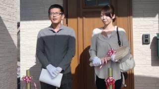 高知県土佐市高岡 お引渡し動画