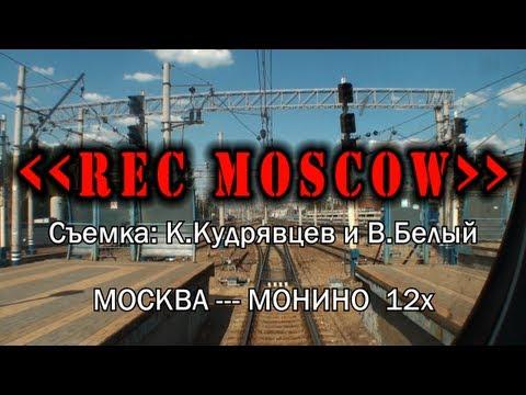 Как доехать до монино из москвы