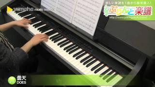使用した楽譜はコチラ http://www.print-gakufu.com/score/detail/68419...