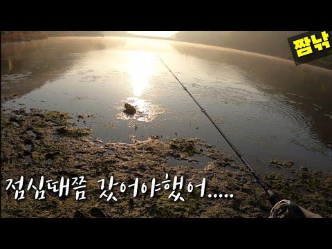 [원주짜치]강원도권 배스낚시(횡성)
