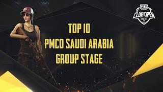 [TOP 10] PMCO Saudi Arabia Group Stage | Spring Split | PUBG MOBILE CLUB OPEN 2020