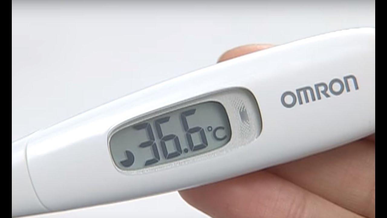 たび 違う に 測る 体温計