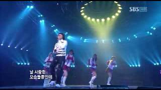 Love Song (Andy - Shinhwa