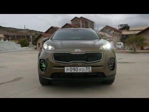 Обзор Kia Sportage 2016 // АвтоВести Online