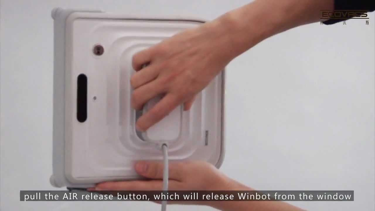 עדכני WINBOT | ECOVACS | ניקוי חלונות |מנקה חלונות רובוטי | רובוט מנקה MC-43