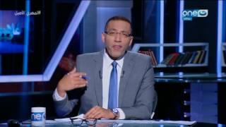 على هوى مصر - بعض شكاوى المواطنين