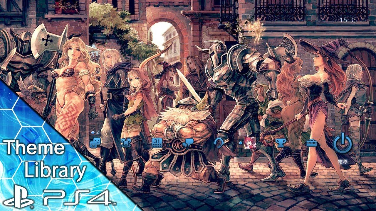 PS4 Theme】ドラゴンズクラウン...