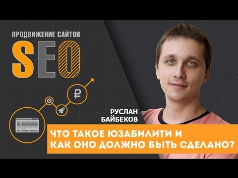 Первая в России Онлайн-школа репетиторов