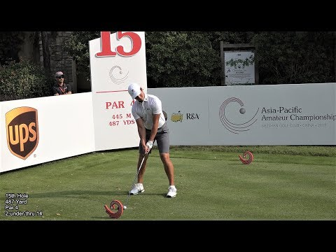 Back 9 From Karl's 2nd Round Of The Asia Pacific Amateur