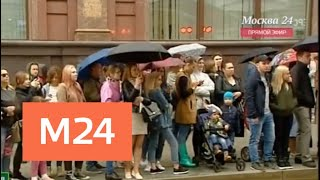 Смотреть видео Москвичи выстроились в очередь за бесплатными бургерами от Тимати - Москва 24 онлайн