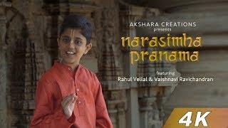 Narasimha Pranama | Rahul Vellal | Hriday Goswami