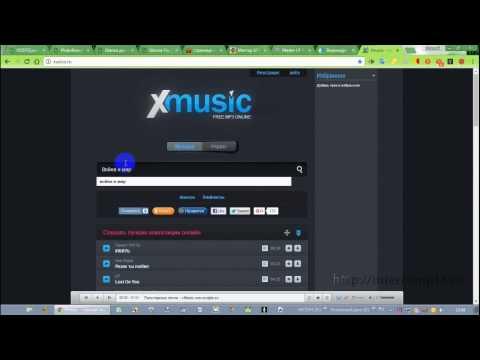 Аудио - Приколы №17698169 - Прослушать музыку бесплатно