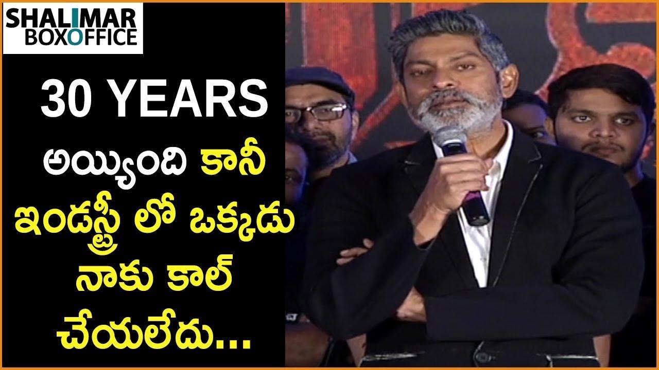 Jagapathi Babu Super Speech At Goodachari Movie Thanks Meet || Adivi Sesh, Madhu Shalini