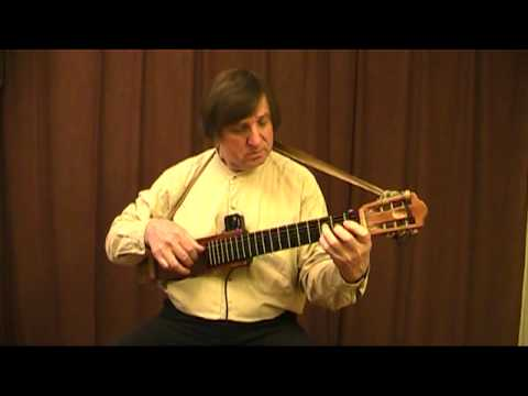 "Guitar Trainer by  Eugene Shilin.  ""Guitarra Romana""."