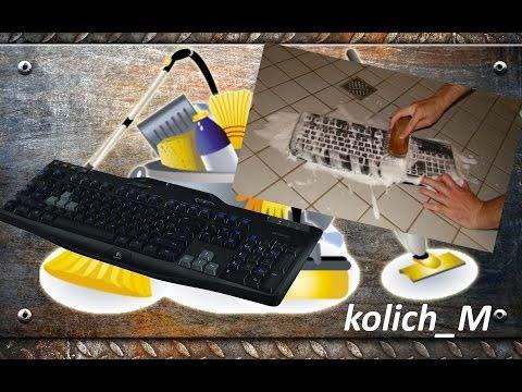видео: Как почистить клавиатуру // На примере logitech g105