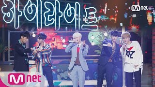 [Highlight - Can Be Better] Comeback Stage | M COUNTDOWN 171019 EP.545
