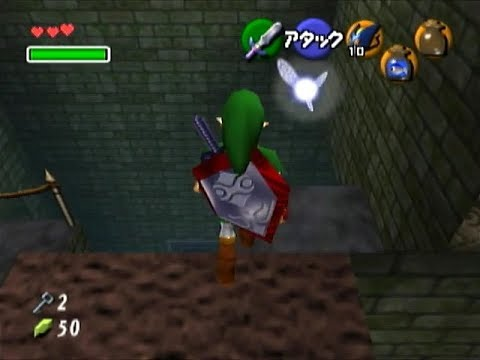 Ocarina of Time Low% MST Speedrun in 3:12:13 (commentated)