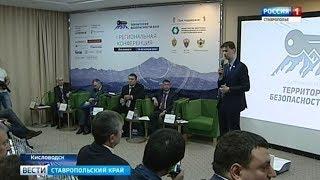 На Ставрополье развивают цифровые технологии