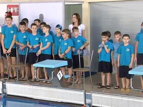 В бассейне Центральной спортивной арены состоялся Кубок Новгородской области по плаванию