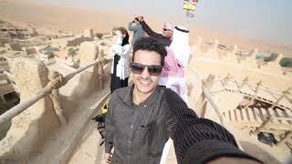 Inside Saudi Arabia - فلم وثائقي - داخل المملكة العربية السعودية - الجزء الاخير