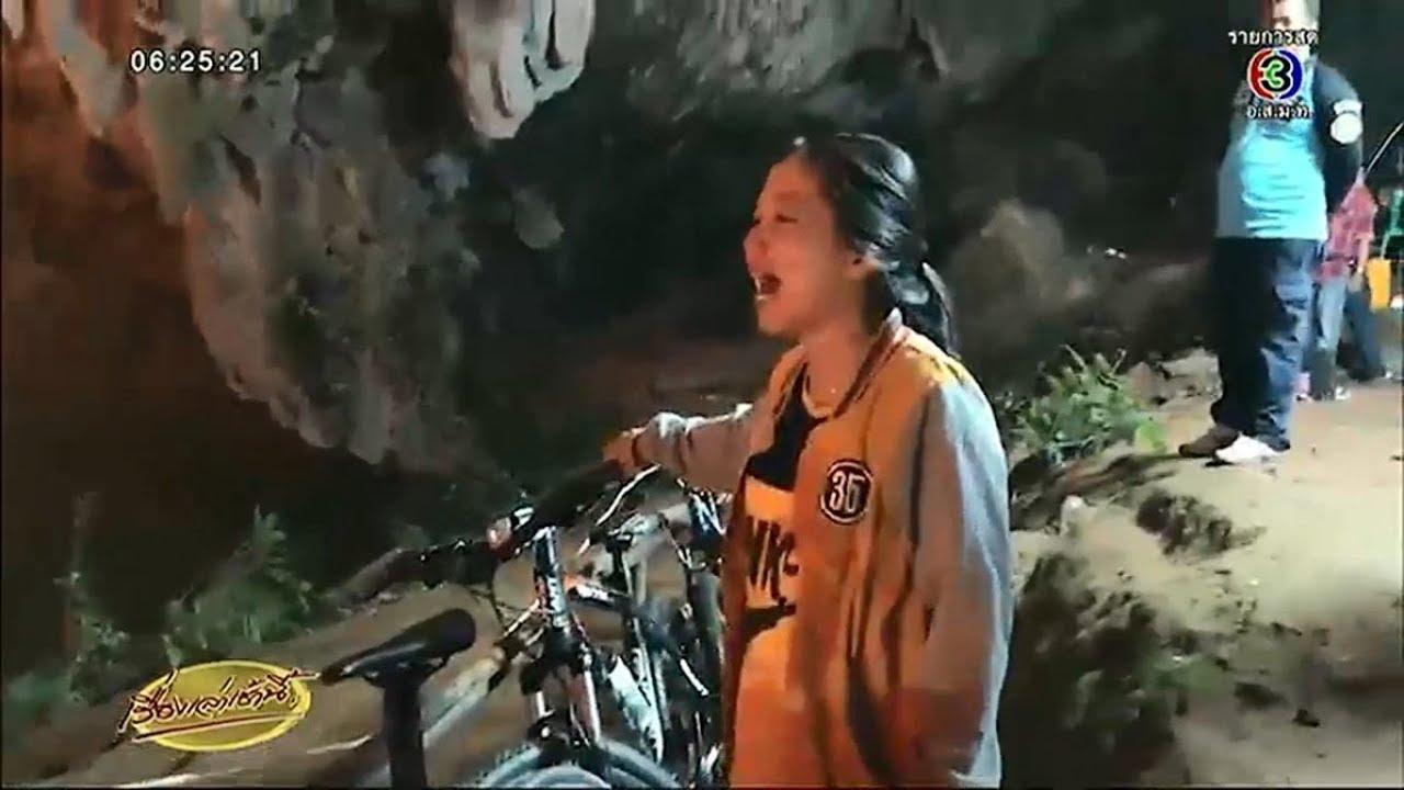 พ่อแม่มั่นใจลูกต้องรอด เชื่อใจโค้ชไม่ทิ้ง เคยพาเด็กเที่ยวถ้ำหลวงหลายครั้ง