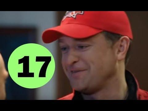 Молодежка 6 сезон 17 серия - анонс и дата выхода