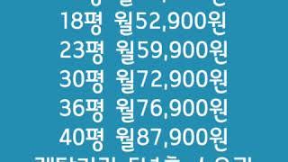 삼성냉난방기 1661-7559렌탈 가격비교 인버터 영업…
