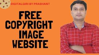 Best Website for Copyright Free Image | Digitalgiri By Prashant |#copyrightfreeimage | #digitalgiri