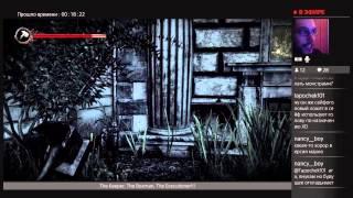 The Evil Within: The Executioner DLC часть1