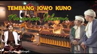 Download GENDING, TEMBANG JAWA ISLAMI, MENYEJUKKAN HATI