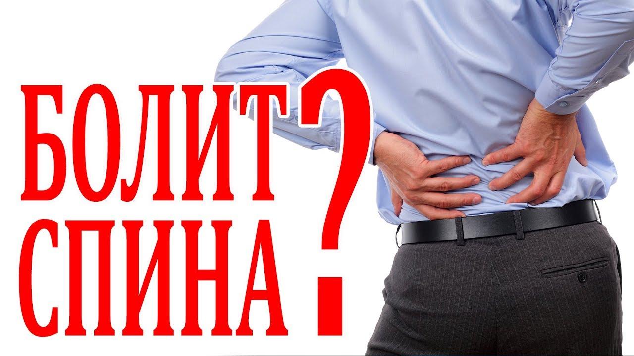 Болит левый бок со спины в пояснице, под ребрами: причины и лечение