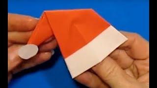 видео Поделка из цветной бумаги Дед Мороз на Новый 2018 год