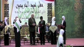 Graduation Ceremony of Al-Azhar University 2011 Part 5/8
