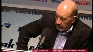 ТАСС уполномочен заявить. Украина