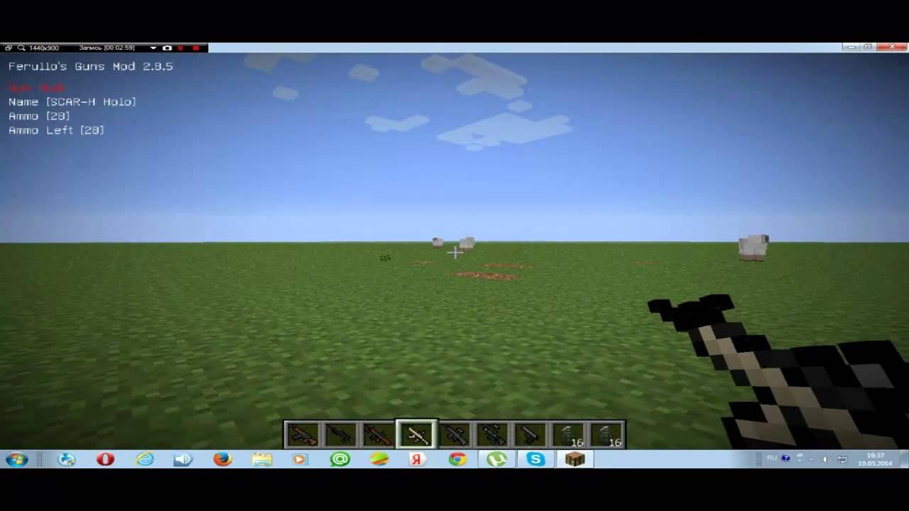 скачать паки оружия для фланс мода на minecraft 172 #8