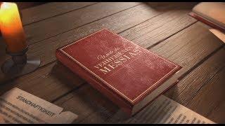Die Arche Noah | Worte des Verheißenen Messias (as) Teil 2