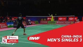 Thomas cup | ms3 | lin dan (chn) vs lakshya sen (ind) | bwf 2018