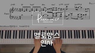 MeloMance(멜로망스) _ You&I(인사)/Piano cover/Sheet