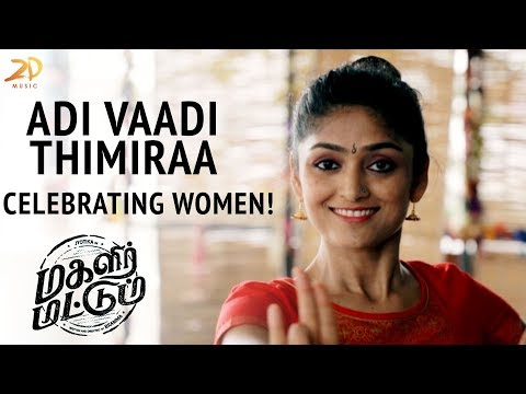 Adi Vaadi Thimiraa Song Lyrics From Magalir Mattum